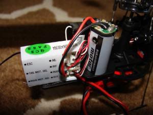 Novus CP Reciever Motor Side-B